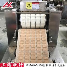HX-400~600粗粮饼干机 盘式饼干成型机 上海桃酥机械