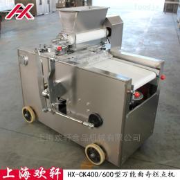 HX-CK400萬能曲奇機