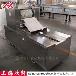 HX-400~600桃酥成型设备 桃酥饼干生产线 桃酥机厂家