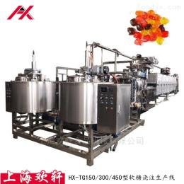 HX-TG300糖果生产线 明胶果胶卡拉胶糖果设备
