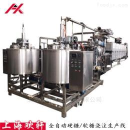 HX-TG300水果软糖浇注设备 上海糖果生产线设备