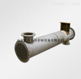 齊全列管式冷凝器