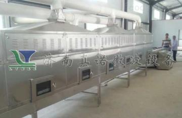 LTD-3D三层电烤箱隧道式不锈钢食品加工用工业烤箱/烘烤设备