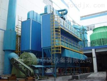 HMCN池州铸造厂冲天炉除尘器维修A工业除尘设备