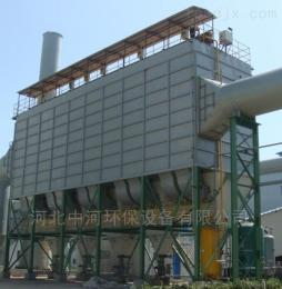 HMCN六安钢厂除尘器改造A工业除尘设备