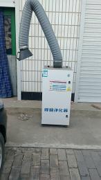 ZH黔南焊烟净化器设备厂家直销