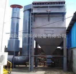 HMCN咸阳焦化厂除尘器维修厂家