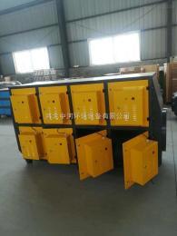 ZUVH沧州低温等离子净化设备技术方案