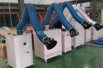 ZH江苏移动式焊烟净化器生产厂家