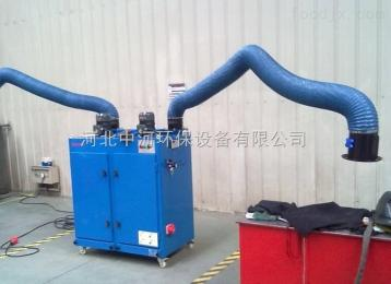 ZH河北ZH焊接煙塵凈化器價格 技術參數