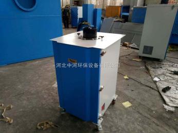 ZH沧州焊烟净化器厂家