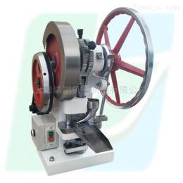 DTP-5S绿翊5吨新款压片机