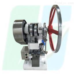 DTP-1.5绿翊1.5吨压力制片机