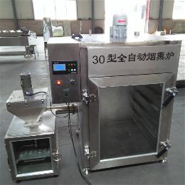 3030型烟熏炉作用构造与好处