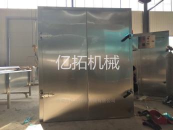 YT—1000小型大枣 红枣 冬枣烘干机设备价格