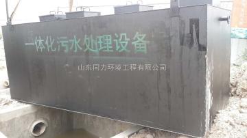 TL-20印染污水處理設備價格以及型號