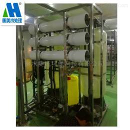 HM提供电厂化水反渗透设备优质厂家