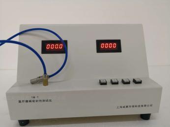 YM-T医疗器械密封性测试仪