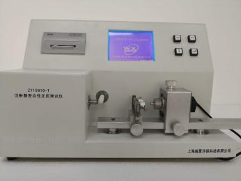 ZY15810-T医用注射器密合性正压测试仪