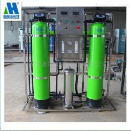 HMSΙ-0.5T制取水玻璃水生产设备厂家并提供安装服务
