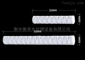 HM-10河北衡美生产多种型号线绕滤芯并提供报价