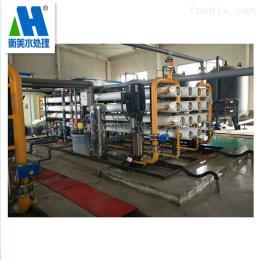 HMDΙ-50供应大型脱盐水设备厂家  就选衡美水处理