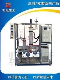 AY-B250小型不銹鋼薄膜蒸發器廠家