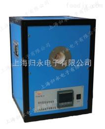 GY900低溫球型腔黑體爐