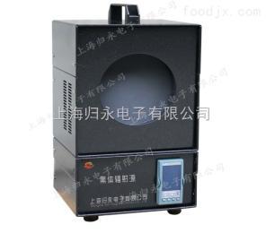 GY500M便攜式黑體輻射源歸永電子廠家直銷