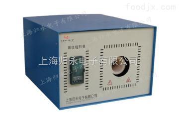 GY500B歸永電子便攜式黑體輻射源