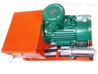 BP25/8J掘進機電動機載噴霧泵BP25/8J
