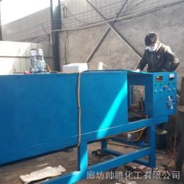 岩棉板打包机 各种包装设备 热收缩PE膜打包