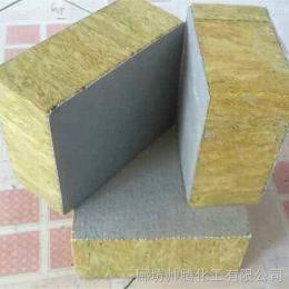 外墙岩棉复合板 管道保温岩棉板 A1级防火