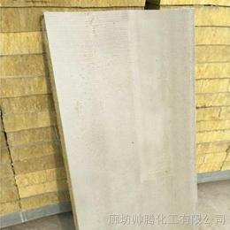 竖丝防水岩棉板 A1级防火 外墙岩棉保温板
