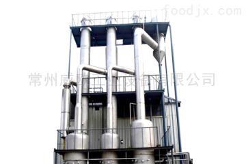 立式降膜蒸发器设备
