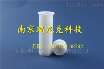上海新儀MED-6G內徑35mm測定土壤鉻