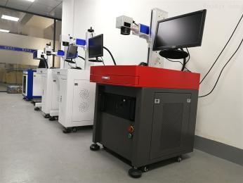 赛硕激光铝材光纤激光打标机-返单量高