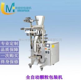 Umeo-160A全自動量杯顆粒自動稱重計量包裝機械設備五谷雜糧青豆黃豆白糖食品自動裝袋包裝機