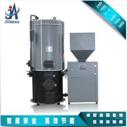 LHG0.3-0.7S300公斤全自動免證環保蒸汽鍋爐