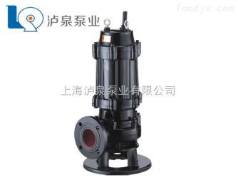 广东肇庆市潜水排污泵厂家