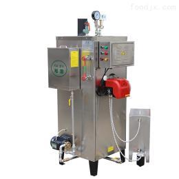 70kg广东旭恩燃油蒸汽发生器厂家全自动蒸汽锅炉