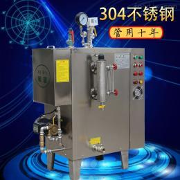 950*680*1250旭恩免检48KW电加热蒸汽发生器蒸粉澳门新葡京线上官网