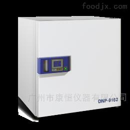 DNP電熱恒溫培養箱實驗室設備廣州廠家直銷