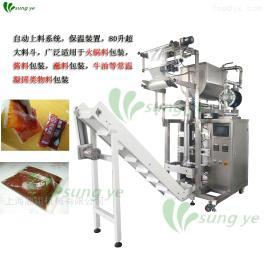 XY-800辣椒酱、番茄酱、火锅底料、沙拉酱包装机