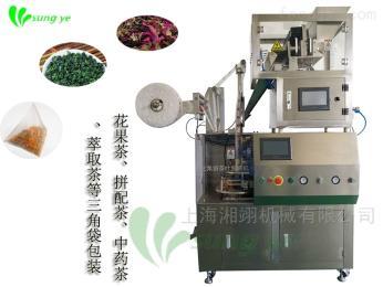 XY-1OOSJ三角袋茶叶全自动包装机