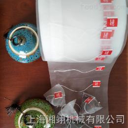 6000標尼龍茶包材料