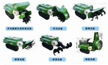 sl900履帶式除草旋耕機生產廠家