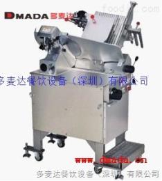 RDMD-350切(冻肉)羊肉卷机