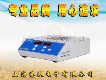 MK干式恒溫器