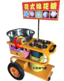 s型电动棉花糖机小车,商用摆摊糖棉花机
